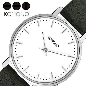 [当日出荷] コモノ腕時計 KOMONO時計 KOMONO 腕時計 コモノ 時計 ハーロウ HARLOW メンズ レディース 女性 ホワイト KOM-W4131 [ 人気 ブランド 正規品 シンプル カジュアル 流行 トレンド プレゼント ギフト ]PT10