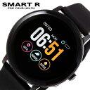 [あす楽]スマートR腕時計 SMART R時計 SMART R 腕時計 スマートR 時計 メンズ レディース 液晶 6301127 [ 人気 ブランド おすすめ スマートウォッチ トレーニング ジム スポーツ アウトドア 心拍計 フィットネス マラソン ランニング プレゼント ]