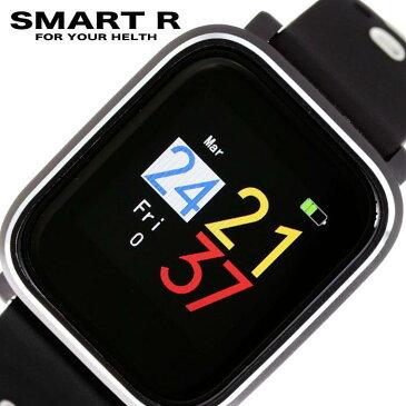 スマートR腕時計 SMART R時計 SMART R 腕時計 スマートR 時計 メンズ レディース 液晶 6301134 [ ブランド おすすめ スマートウォッチ 陸上競技 万歩計 歩数計 スポーツ アウトドア 心拍計 フィットネス マラソン ランニング プレゼント ]