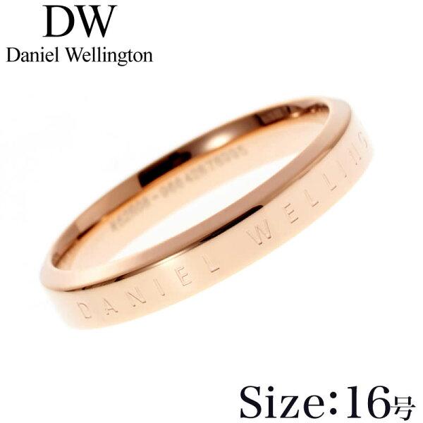 16号 DanielWellingtonリングダニエルウェリントン指輪クラシックClassicレディースDW00400019