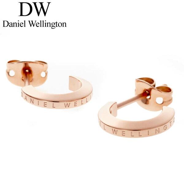DanielWellingtonピアスダニエルウェリントンアクセサリークラシックエランClassicELANレディースDW004