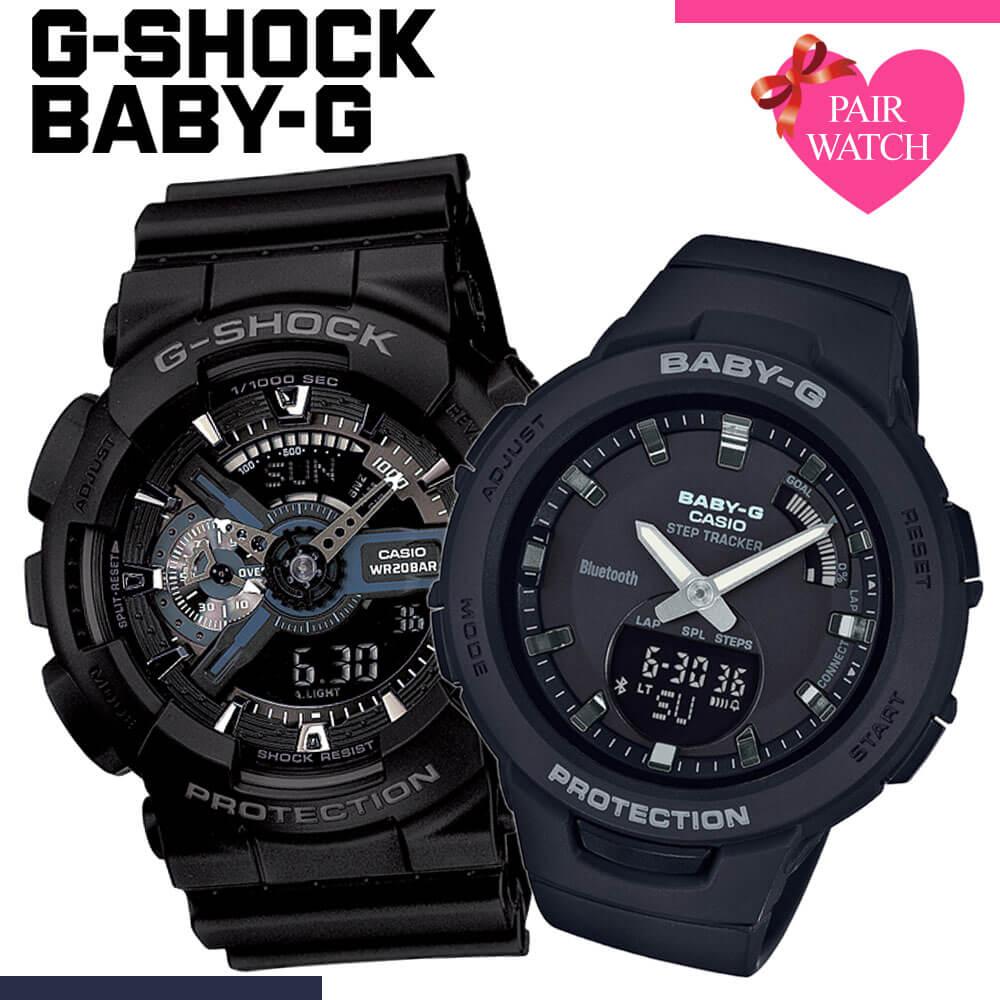 腕時計, ペアウォッチ () CASIO G-SHOCK Baby-G G G G