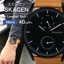 スカーゲン腕時計 SKAGEN時計 SKAGEN 腕時計 スカーゲン ...