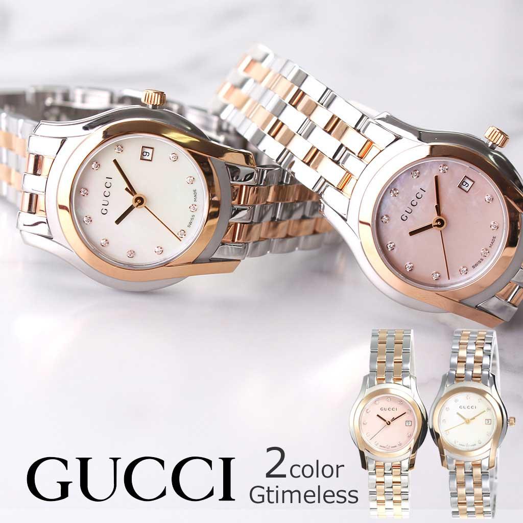 腕時計, レディース腕時計  GUCCI GUCCI G G Class