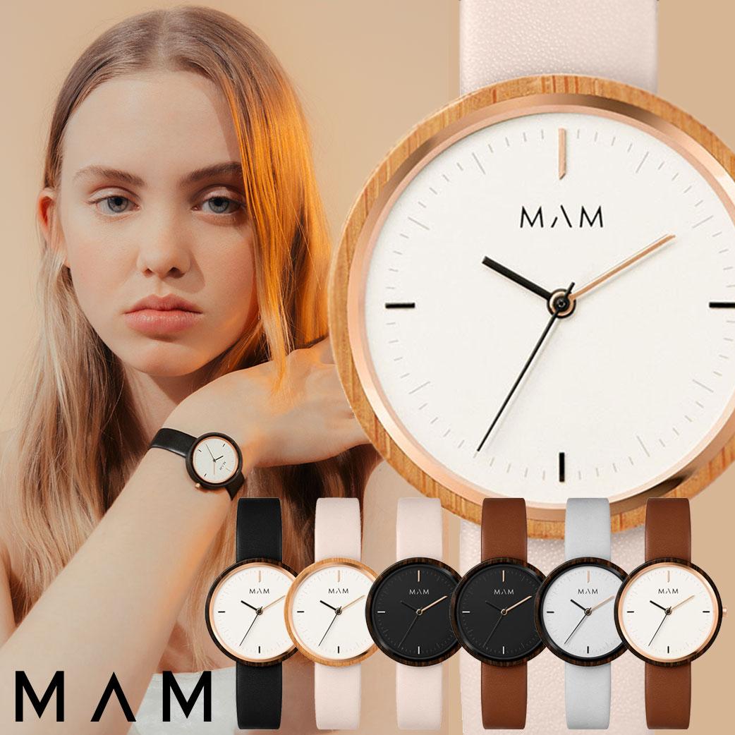 腕時計, レディース腕時計  MAM PLANO MAM651