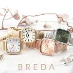 ブレダ腕時計BREDA時計BREDA腕時計ブレダ時計エステルESTHERレディースグリーンBREDA-1735A[正規品新作人気ブランド高級スクエア四角シンプルクラシカル可愛いオシャレスーツ仕事プレゼントギフト]