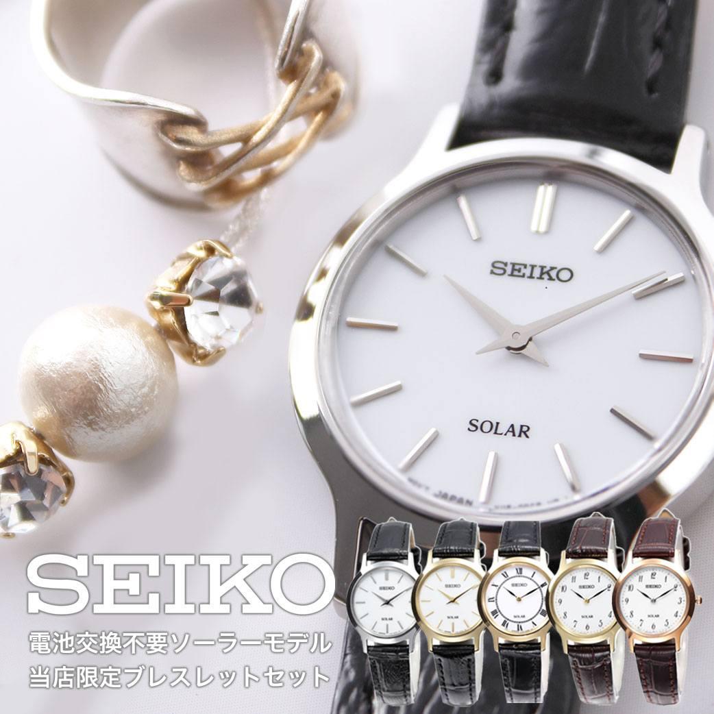 レディースジュエリー・アクセサリー, ブレスレット () SEIKO 40 30 20