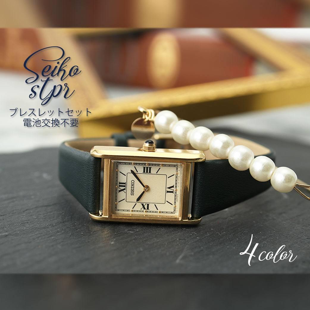 腕時計, レディース腕時計 () SEIKO