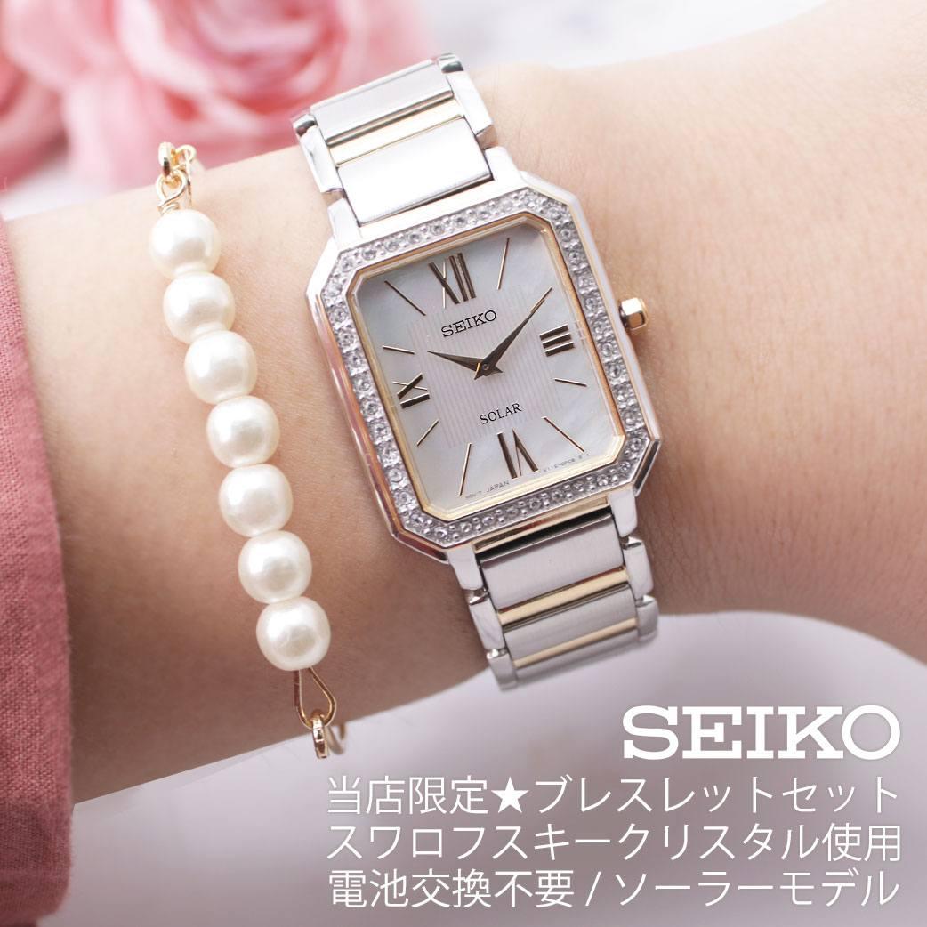 腕時計, レディース腕時計 () 20 SEIKO 30 SUP428P1