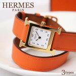 エルメス腕時計HERMES時計HERMES腕時計エルメス時計HウォッチHWATCHレディースホワイトHH1201131-SW931[人気ブランド高級上品ファッションおしゃれゴールドスーツフォーマルHH1201131SW931カジュアル革ベルトプレゼントギフト]