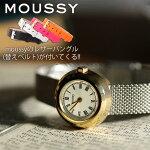 【メッシュベルトセット】MOUSSY時計マウジー腕時計ブランド腕時計マウジー時計ツインケースMOUSSYTwinCase[ギフトバーゲンプレゼント出張機内海外ダブルフェイス][おしゃれ腕時計]