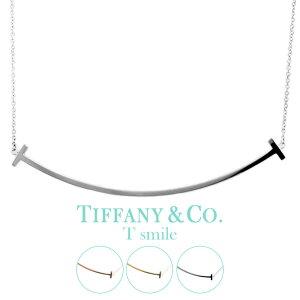 [17550日元折扣](低价销售折扣)T smile(18金金属过敏缓解)Tiffany项链精致的纯银Tiffany&co女士女士品牌简单34775346 [她的生日礼物礼物时尚T系列K18] TNE PT10