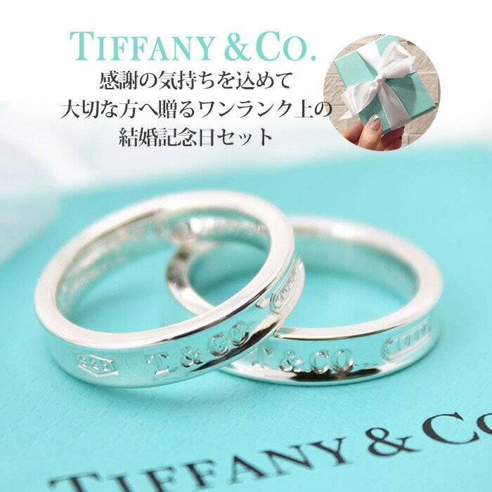 ペアアクセサリー, ペアリング  TIFFANY Tiffanyco 1837 925 10 TPRG TANV