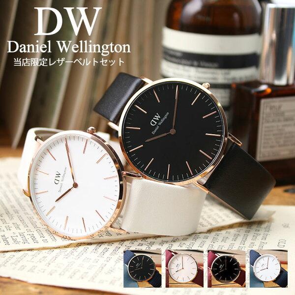 セット ダニエルウェリントン腕時計DanielWellington時計クラシック40mm40ダニエルウェリントンDaniel