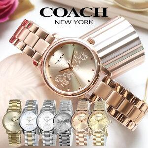【ランキング1位獲得】コーチ ブランド COACH 時計 コーチ腕時計 COACH時計 グランデ グランド GRAND 女子 女性 彼女 [ 人気 おすすめ おしゃれ かわいい ピンクゴールド シルバー ゴールド ] 新生活 プレゼント ギフト