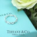 ティファニー Tiffany&co インフィニティ Tiffany infinity 指輪 リング 結婚記念日 結婚指輪 結婚 婚...