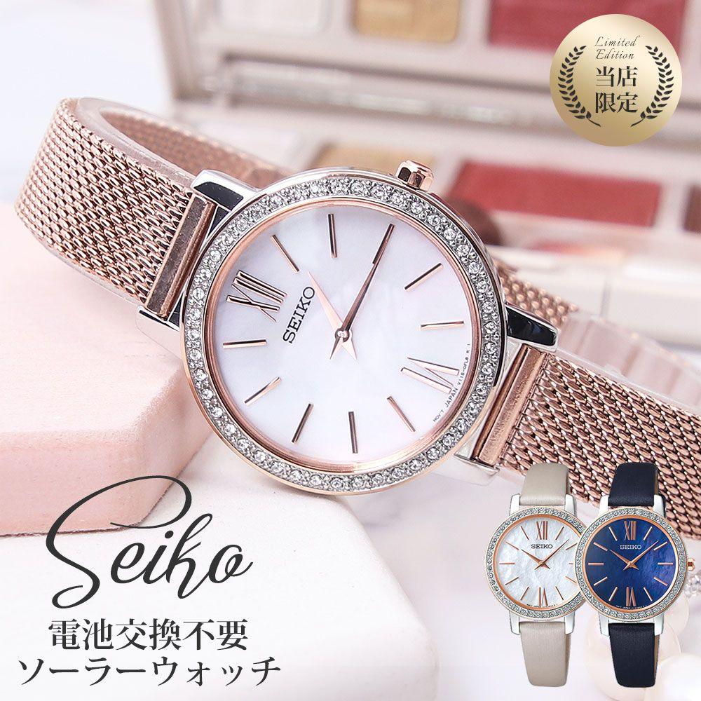 腕時計, レディース腕時計 20 SEIKO SELECTION nanouniverse