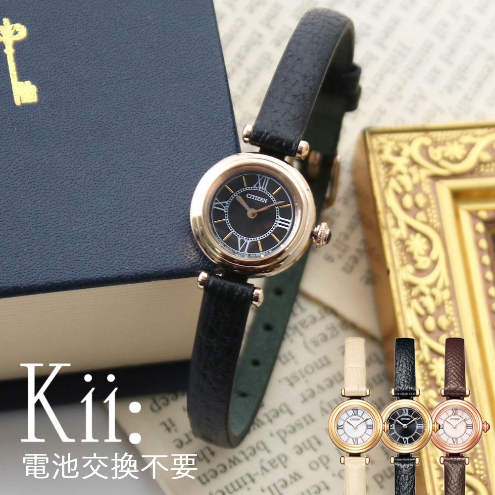 腕時計, レディース腕時計  Kii citizen