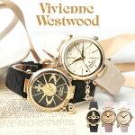 【大人可愛いデザイン】ヴィヴィアンウエストウッド腕時計VivienneWestwood時計タイムマシーンTIMEMACHINEレディース女性人気ブランドビビアンオーブレザーベルト革ベルトかわいい大人可愛いおしゃれ彼女恋人就職学生記念日誕生日プレゼント
