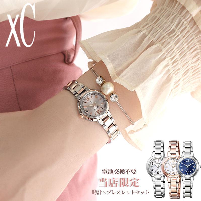 腕時計, レディース腕時計  5 CITIZEN XC