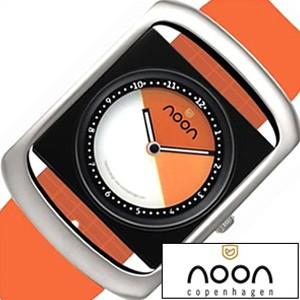 ヌーンコペンハーゲン腕時計[nooncopenhagen時計](nooncopenhagen腕時計ヌーンコペンハーゲン時計noon腕時計ヌーン腕時計)クリッパー(Clipper)/メンズ時計/25-014[デザインウォッチスタイリッシュクール]送料無料カレイドスコープ