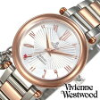 VivienneWestwoodTIMEMACHINE時計](Vivienne Westwood TIMEMACHINE 腕時計 ヴィヴィアン ウエストウッド タイムマシン 時計 ヴィヴィアン腕時計 )オーブ(Orb)/レディース時計/VV006RSSL[ギフト/プレゼント/ご褒美][おしゃれ腕時計][新生活][母の日]