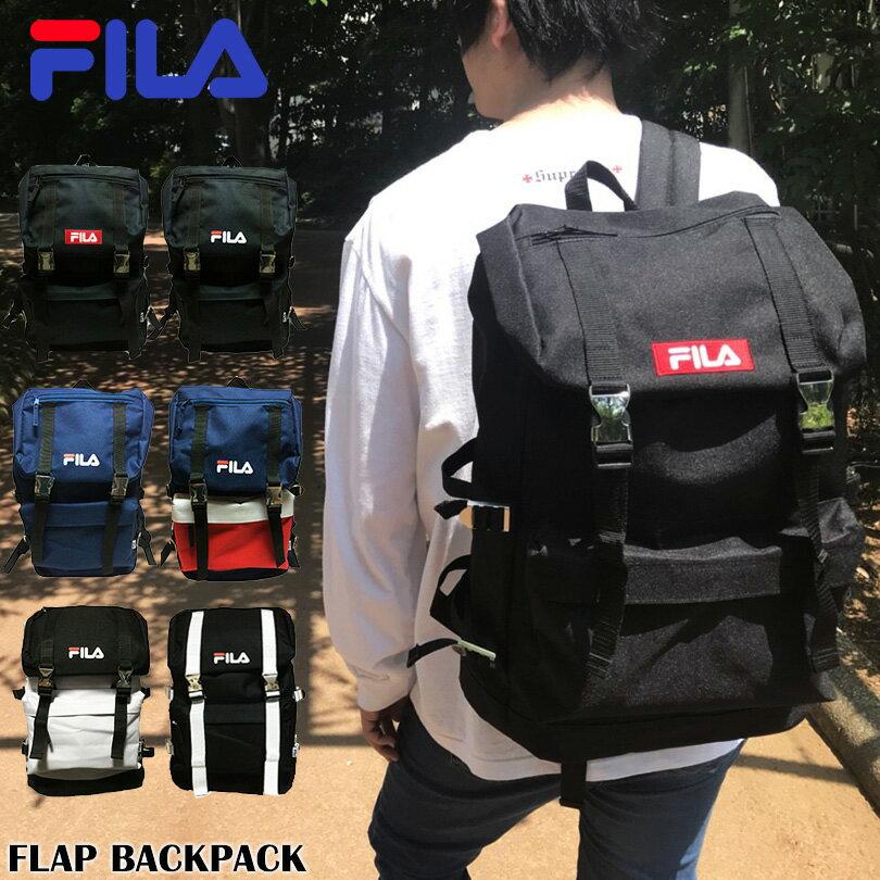 b57a869893 リュック FILA フィラ 送料無料 バックル バッグ バックパック ブラック ネイビー トリコロール ホワイト フラップ ストリート メンズ  レディース リュック FILA ...