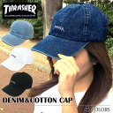 THRASHER スラッシャー キャップ cap 帽子 送料無料 GONZ MAG ゴンズ マグ ニューハッタン NEWHATTAN ストリート コットンキャップ LOWキャップ ローキャップ POLO CAP ポロ キャップ ワークキャップ 浅 ブラック ホワイト デニム 無地