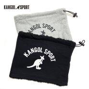 【ゆうパケット送料無料】KANGOLSPORTカンゴールスポーツネックウォーマーブラックグレー