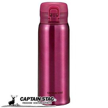 キャプテンスタッグ 水筒 直飲み ダブルステンレスボトル 真空二重構造 軽量 GLライト ワンタッチ パーソナルボトル 600ml クリアレッド