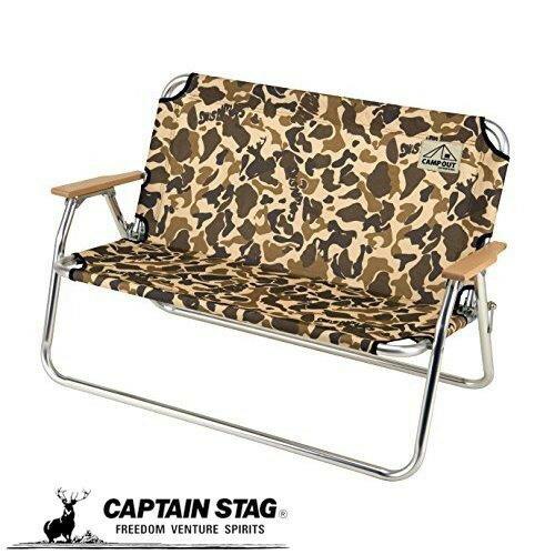 アウトドア キャンプ 椅子 チェア ベンチ キャンプアウト アルミ 背付き カモフラージュ キャプテンスタッグ