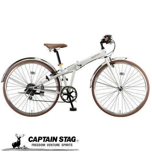 キャプテンスタッグ ブラッシュアップ 700C 折りたたみ自転車 FDB7007 [シマノ7段変速/LEDバッテリーライト/前後ステンレスフェンダー/クロスバイク/BAA]