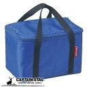 キャプテンスタッグ 保冷バッグ 容量6L/10L/15L/20L ラフィネ ソフトクーラーバッグ 6L ブルー M-1833