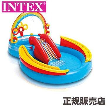 レインボーリングプレーセンター 297×193×135cm 57453 ME-7019 INTEX(インテックス)
