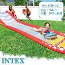 プール 滑り台 スライダー すべり台 自宅 水遊び レーシングファンスライド 57167 INTEX インテックス