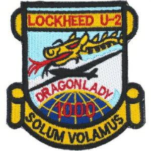 【ミリタリーパッチ】LOCKHEED U-2 SOLUM VOLAMUS [フック付き]