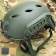 MILITARY(ミリタリー)アドバンスド タクティカル ヘルメット [3色]