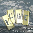 【CH Hanson】ステンシルプレート 1インチ アルファベッ...
