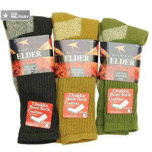 [タクティカル アウトドア ミリタリー キャプテントム] ELDER Hosiery Mills,Inc. CoolMax Boot...