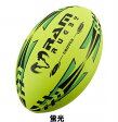 【RAM】 ラム グリッパー ラグビーボール 4号球 小学生 子供用 【練習球】