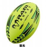 【RAM】 ラム グリッパー ラグビーボール 5号球 ウェールズ ラグビー 練習球 プラクティスボール