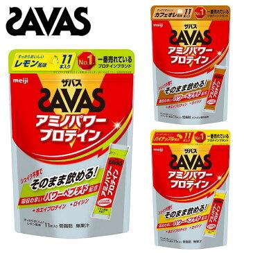 【ZAVAS】 ザバス アミノ パワープロテイン 11本入り 明治 ホエイ ペプチド ロイシン