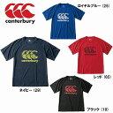 【CANTERBURY】 カンタベリー トレーニング Tシャツ 半袖 ラグビー【RG39007】 2