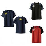 【CANTERBURY】カンタベリージュニアラグビープラクティスTシャツRGJ37041【ラグビー】