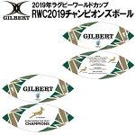 【予約商品】GILBERTギルバートラグビーワールドカップ2019™日本大会チャンピオンズ記念ボール5号球GB9018