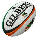 ギルバート レプリカボール 日本代表 4号球 GB-9332 ラグビー日本代表ロゴ入り GILBERT