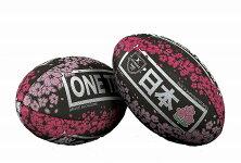 ギルバートラグビー日本代表ブレイブブロッサムサポーターボール5号球