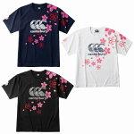 【CANTERBURY】カンタベリージャパンブレイブブロッサムズTシャツサクラRA30301