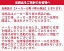 【送料無料】 【IMPACT】 インパクト マオリ ブルー ラグビー ヘッドキャップ ヘッドギア 【V2 Premium Vented】 3