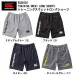 ��CANTERBURY�ۥ��󥿥٥꡼�������åȥϡ��եѥ��TRAININGSWEATLONGSHORTSRG26526�ڥ饰�ӡ���